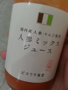 20140505_191201