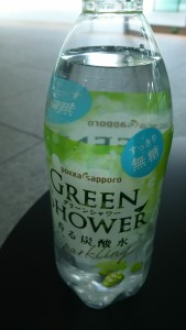 GREEN SHOWER
